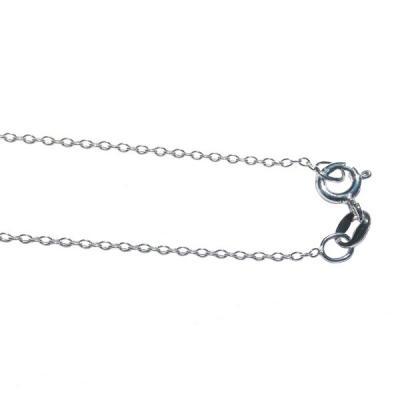 Chaine argent 925 45cm 1